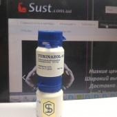 Turinazol 100 tab х 10 mg/tab Sopharma