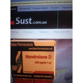 Купить Nandrolone D 20% 1 ml x 200 mg/ml