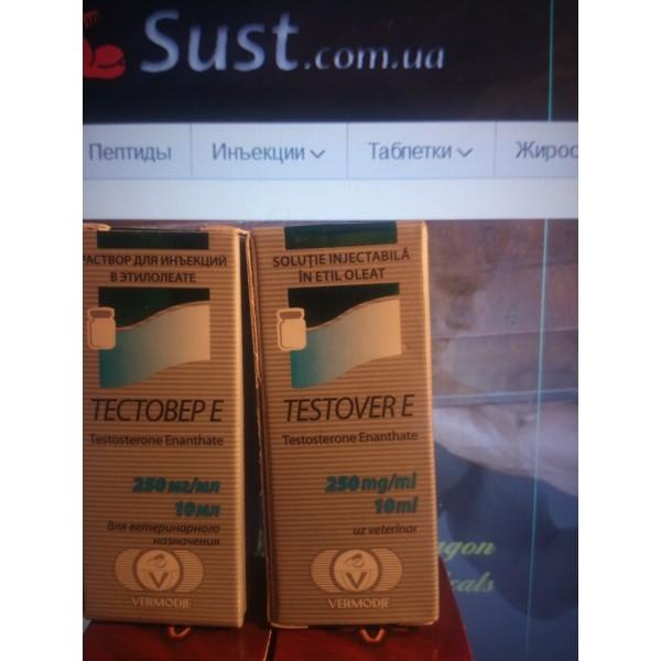 Купить Testover E 10 ml(тест энантат) x 250 mg/ml