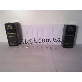 Купить Stanoged 50 10 ml x 50 mg/ml